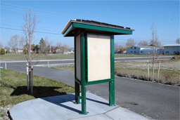 Sentinel Mountain Kiosk Shelter Model 98-73